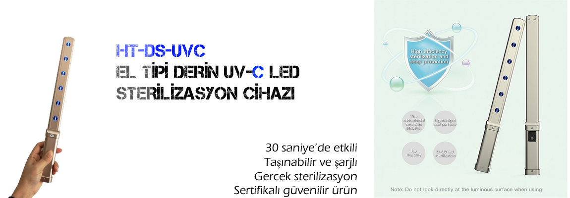 HT-DS-UVC