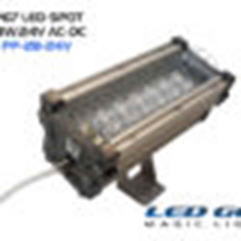 LED GO®PP-28-24V 28W,24V AC-DC,LED PROJEKTÖR,IP67